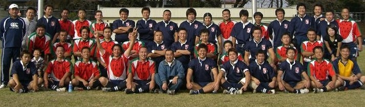 宇都宮白楊Rugby Football Club